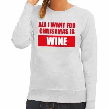 Foute kersttrui christmas wine grijs voor dames