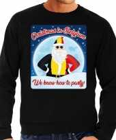 Zwarte foute belgie kersttrui sweater christmas in belgium we know how to party voor heren